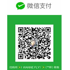 广东事业单位招聘网微信帐号